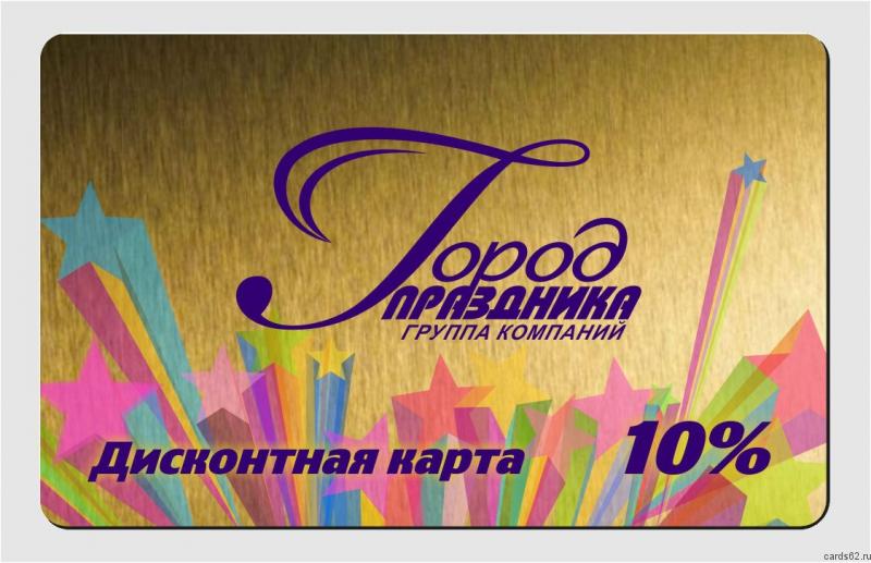 -праздника-10