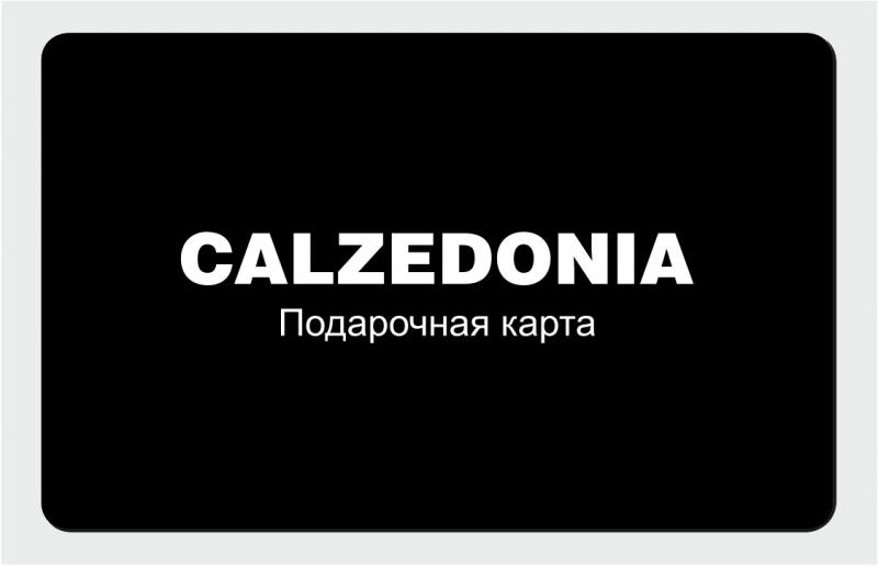 кальзедония