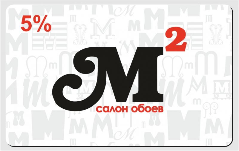 2M.jpg