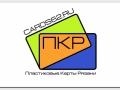 PKR.jpg